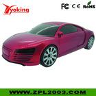 AUDI car speaker (ZPL-230)
