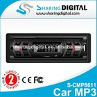 sharing digital 1 din car radio mp3 player
