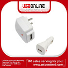 premium USB Vehicle Car+Wall Travel AC Power Charger For Amazon Kindle 4
