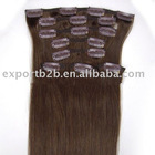 "20"" Remy Clip 8pcs Human Hair Extension #4(midium brown), 100g/set"