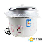 400W Straight Rice Cooker 1.0L