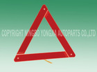 auto red warning triangle YJ-D3