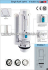 Hot sale plastic toilet flush valve
