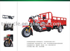 150cc cargo tricycle gasoline (hot)