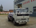 HLQ5040GJY petrol truck
