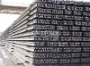 SA Standard steel rails