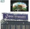 Trivision display, tri-vision display billboard, advertising display