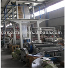 rotary die head hdpe film extruding machine