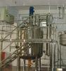 Vacuum crystallization tank