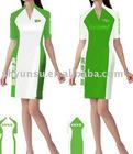 promotional uniform