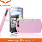 New Style silicone mobilephone cover