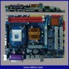 intel 945LM4 computer motherboard