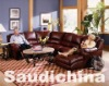 comfortable living room leather sofa sofa sofa set