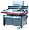 HY series Horizontal-lift Half-tone Printing Machine