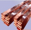 high conductivity copper busbar