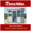 Aluminum Alloy Security Booth (G110A-Y-05)