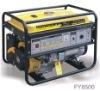 Gasoline Generator KH-FY8500