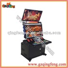 "32""LCD Andorra video game machine manufacturer - (WW-QF202)"
