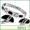 Black/yellow antifatigue magnetic health bracelet