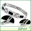 Black/yellow antifatigue magnetic health bracelet