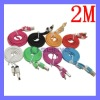 Colorful 2M/6FT 5 Pin Micro USB Cable