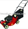 Gasoline engine lawn mower CSZ530A