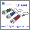 LP-6901 LED keychain light