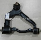 Track Control arm For TOYOTA HIACE IV OE NO.:48066-29075