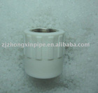 female coupling ppr pipe fittings