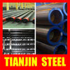 A335P12 steel pipe