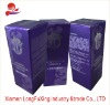 new style paper packaging storage box