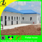 Modern portable steel living 2 bedroom cheap prefab homes plans design