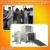 security x-ray machine WE-XS8065