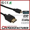 HDMI Cable d type