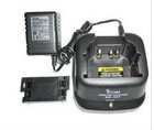 walkie talkie charger of vertex vx-168/160