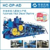 HC-DP-AD Automatic adult diaper machine