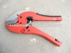 HICHOICE PPR PVC PIPE CUTTER