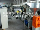PS sheet production machine