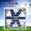 heavy duty poultry exhaust fan