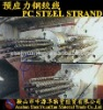 15.24mm PC Steel Strand for Bridge 270K