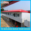 YH economic and graceful prefab sip modular guest house