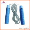 Adult Elastic Speed Jump Rope