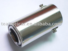 Colorful alloy aluminium muffler(XB-639)
