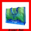 Woven lamination bag with printing