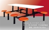 school dining table/Eight seat dinner table