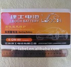 PVC self adhesive sticker for battery