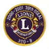 letter L embroidery patch