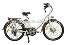 Top quality E-bike JEB250-3