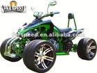 NEW 125cc atv