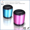 the most popular cube mini speaker for iPhone 5